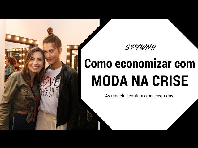 spfwn41-modelos-contam-como-economizar-com-moda-na-crise